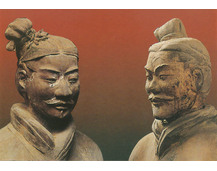 Ancient China: Key Terms